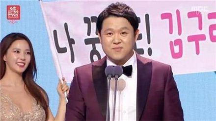 레이양,김구라. 사진=MBC 방송화면캡처