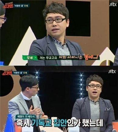 모세. 사진=JTBC '투유 프로젝트-슈가맨' 방송캡처