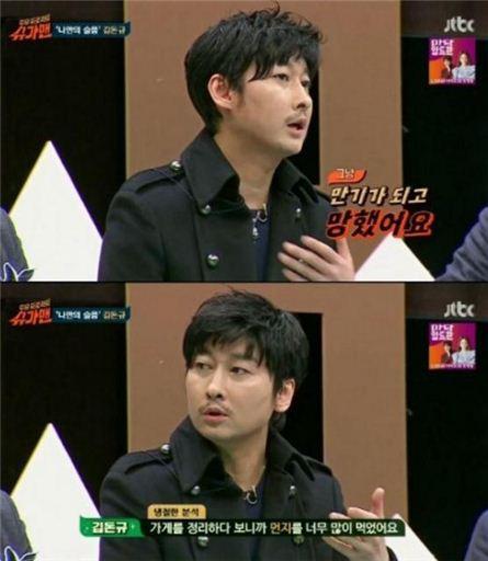 김돈규. 사진=JTBC '투유 프로젝트-슈가맨' 방송캡처