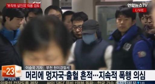 초등생 아들 시신 훼손한 아버지. 사진=연합뉴스TV 캡처