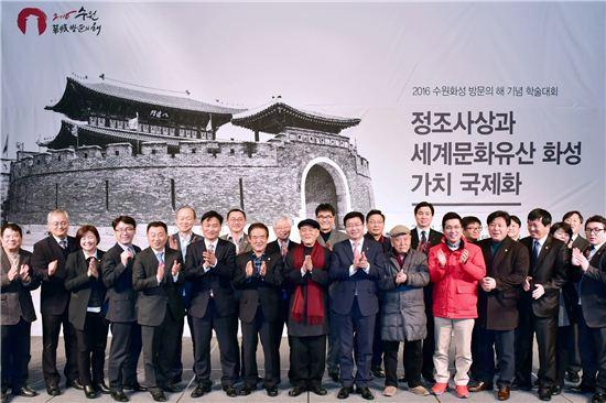 수원시는 20일 수원화성 방문의해를 맞아 기념 학술대회를 가졌다. 도올 김용옥 선생 등 강연자와 참석자들이 한 자리에 모여 기념촬영을 하고 있다.