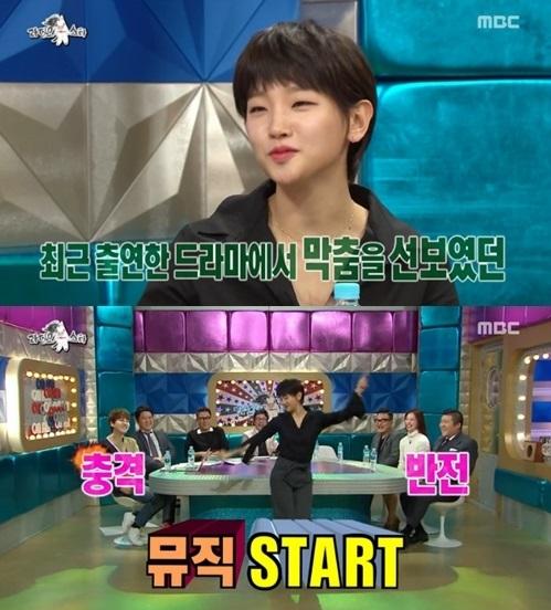 '라디오스타' 박소담. 사진=MBC 방송화면 캡처