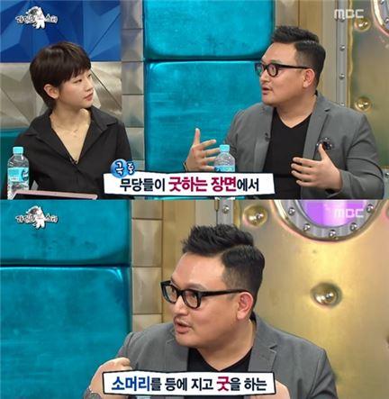 배우 정하담을 칭찬하는 감독 이해영. 사진=MBC 방송화면 캡처