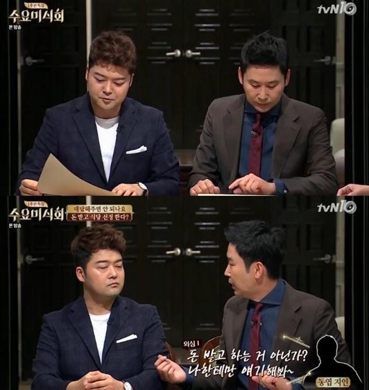 전현무, 신동엽. 사진=tvN '수요미식회' 방송캡처