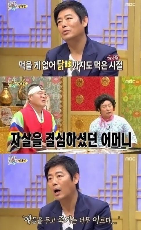 성동일. 사진=MBC '무릎팍도사' 방송캡처