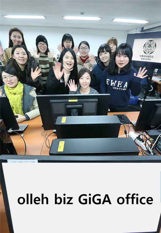 KT가 이화여대에 대학 최초로 ICT인프라를 통합 제공하는 기가 오피스를 구축했다. 사진은 이화여대 학생들이 기가 오피스를 소개하고 있는 모습.(사진=KT)