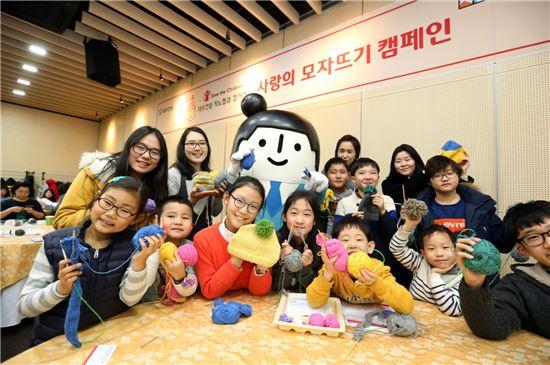 대우건설 임직원 가족 '사랑의 모자뜨기' 캠페인