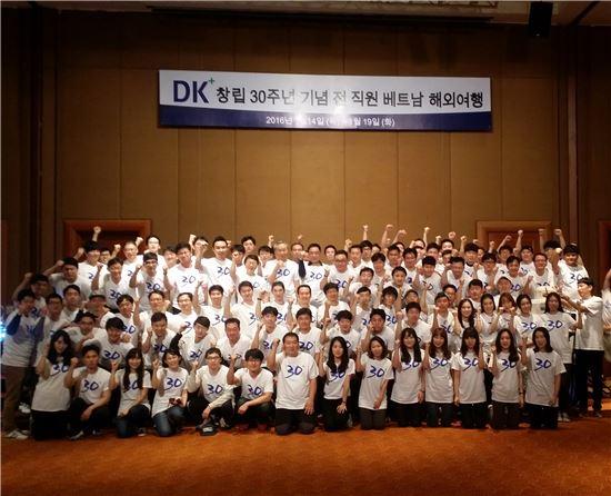DK메디칼솔루션 창립 30주년 기념행사