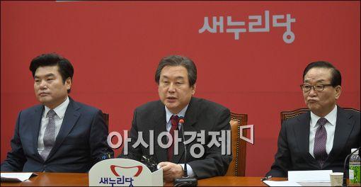 김무성 새누리당 대표(가운데)