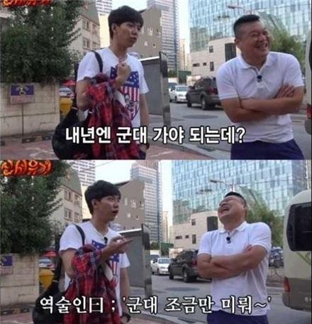 '신서유기' 이승기. 사진=신서유기 방송화면 캡처