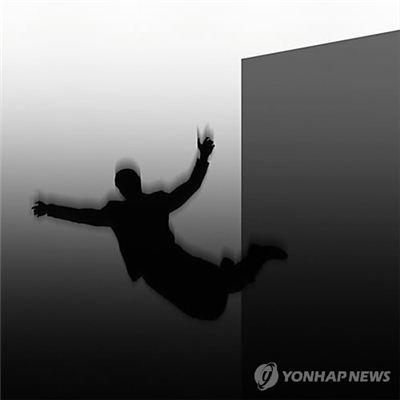 투신 사고. 사진=연합뉴스