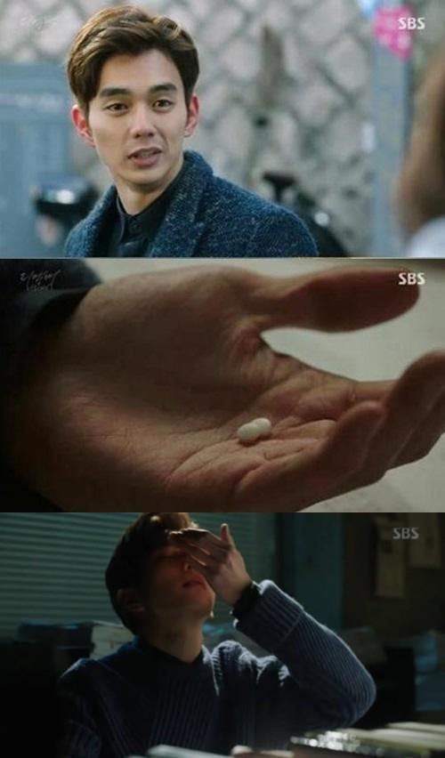 '리멤버' 기억 이상 증세를 반복하는 유승호. 사진=SBS 방송화면 캡처