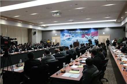 한국항공우주, KF-X 체계개발사업 착수회의