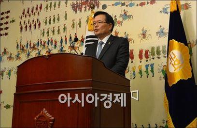 21일 오후 정의화 국회의장이 국회선진화법 개정 논란과 관련해 기자회견을 열었다.