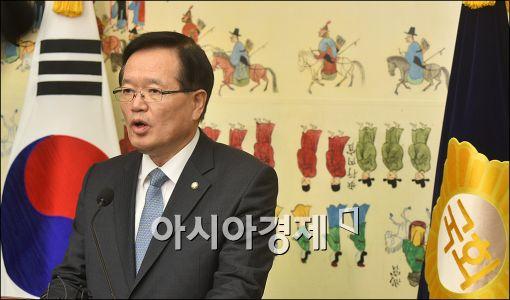 정의화 국회의장이 총선 불출마를 선언했다.