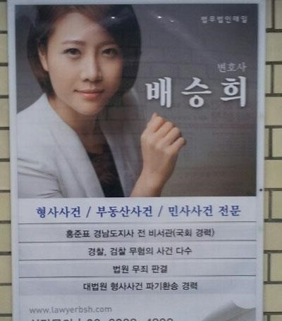 사진=한국법조인협회 제공