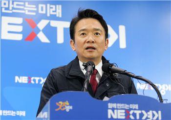 남경필 경기지사가 지난 19일 긴급 기자회견을 갖고 준예산에 누리과정 어린이집 2개월치를 편성, 31개 시군에 내려보내겠다고 밝히고 있다.