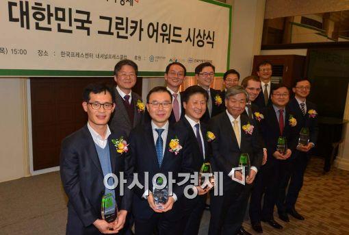 [포토]제6회 대한민국 그린카 어워드