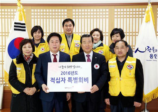 정찬민 용인시장이 21일 시장실에서 적십자회비 200만원을 전달한 뒤 기념사진을 찍고 있다.