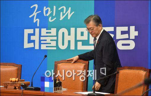 """평당원 문재인, 호남에 """"제 사퇴로 노여움 풀어주시길"""""""