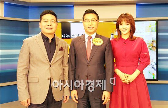 오는 1월 23일 새벽 5시 40분에 진행되는 MBN 신개념 경제토크쇼 '경제플러스'에 비타민하우스(주) 김상국 대표이사(가운데)가 출연한다.