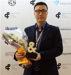 골프존카운티앱, 2015 앤어워드 최우수 수상