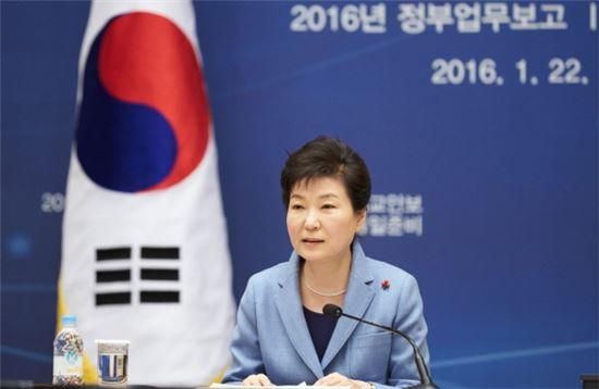 22일 외교안보 업무보고를 받고 있는 박근혜 대통령.(사진:청와대)
