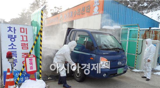 광주시 광산구(구청장 민형배)가 지난 19일부터 삼도동에 방역초소를 세우고 구제역 차단에 나서고 있다.