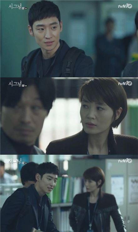 사진=tvN 시그널