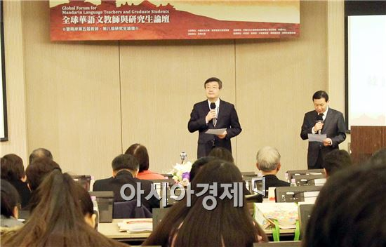 박상철 호남대학교 부총장은 1월 23일부터 25일까지 타이완 중국문화대학에서 열린 '2016 세계중국어문교육학술대회'에 참석해 치사를 했다.