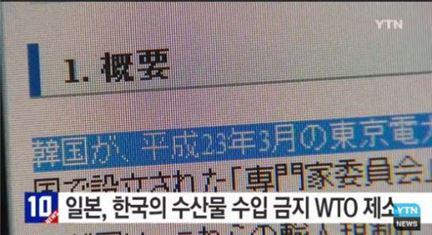 수입 증가세로 돌아서. 사진=YTN 뉴스화면 캡처