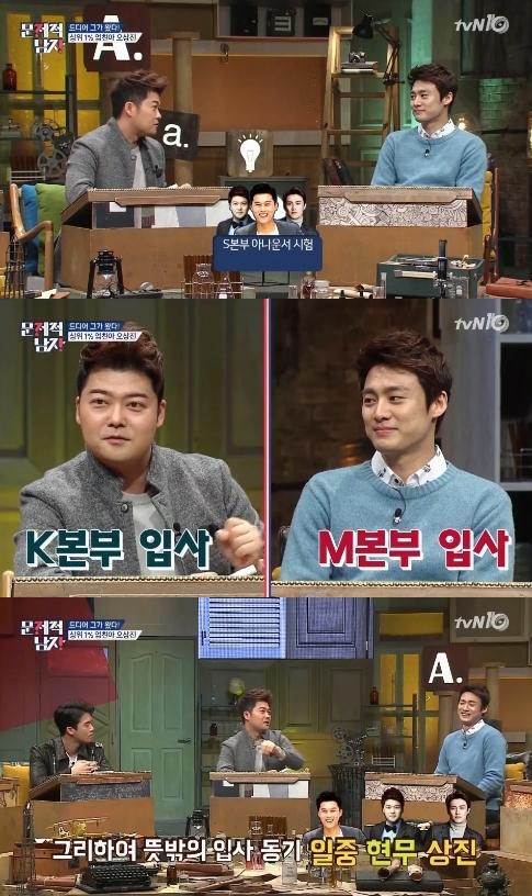 전현무, 오상진. 사진=tvN 방송 캡처.