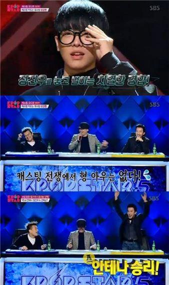 참가자 정진우를 놓고 캐스팅 전쟁을 벌이는 'K팝스타5' 심사위원들. 사진=SBS 'K팝스타5' 방송캡처