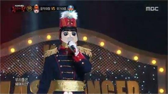 '복면가왕' 음악대장. 사진=MBC 방송화면 캡처