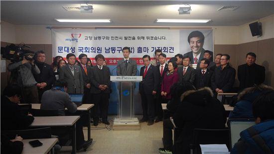 """문대성 인천 남동갑 출마 선언…""""스포츠 도시 육성에 힘 보태겠다"""""""