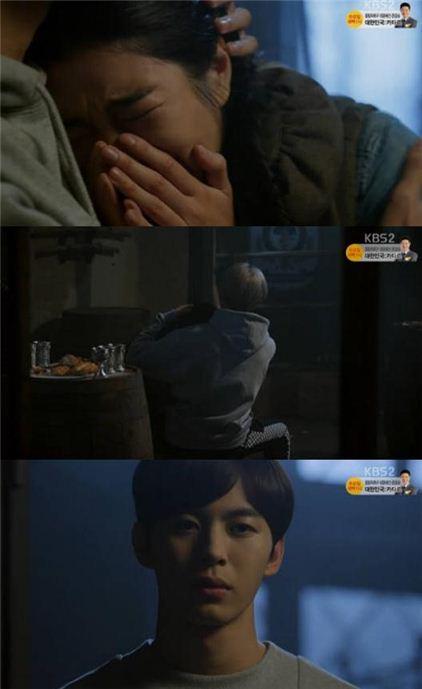 조기 종영설에 휩싸인 드라마 '무림학교'. 사진=KBS2 '무림학교' 방송캡처