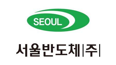 """키움證 """"서울반도체, 실적 성장+주가하단…목표주가↑"""