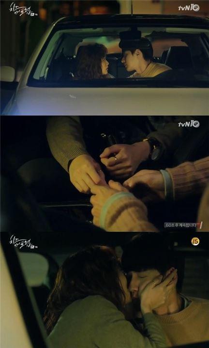 사진=tvN '치즈인더트랩' 캡처