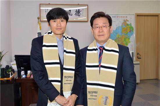 성남FC 정경호 2군 코치와 이재명 구단주, 사진=성남 구단 제공