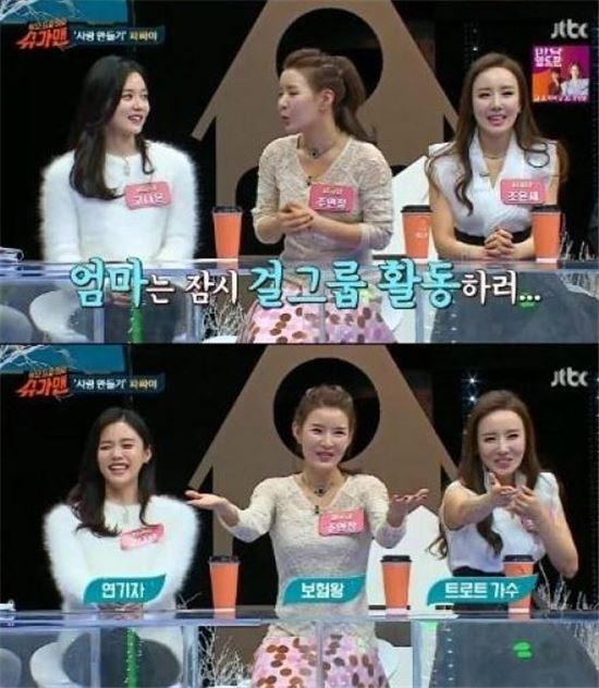 파파야 고나은, 주연정, 조은새. 사진=JTBC '투유 프로젝트-슈가맨' 방송캡처
