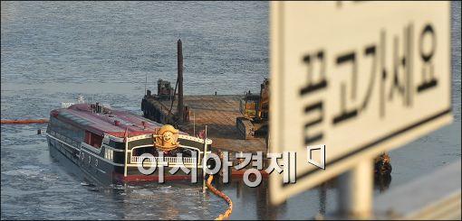 [포토]인양 기다리는 침수된 한강유람선