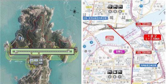 흑산도 공항(왼쪽)과 서울-세종 1공구 위치도.