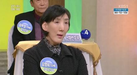 '아침마당' 김영희/사진=KBS1 방송화면 캡처