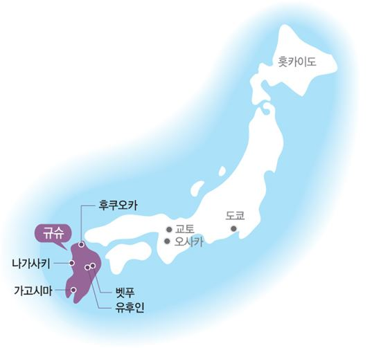 일본 규슈 지역 유후인 지도