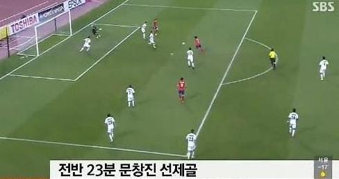 한국 카타르 문창진 / 사진=SBS방송화면캡처