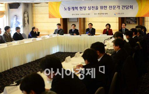 [포토]이기권 장관 '노동개혁, 쉬운 해고 아니다'