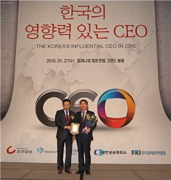 양기대 광명시장이 27일 한국의 영향력있는 CEO 상을 수상한 뒤 기념촬영을 하고 있다.