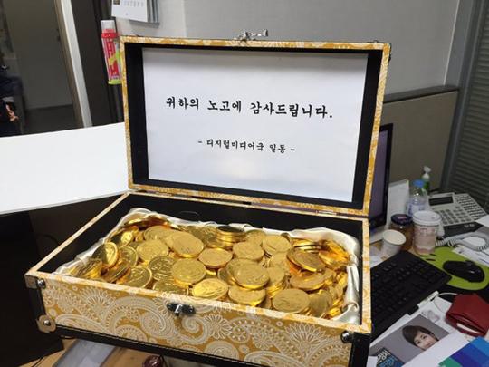 문재인 퇴직금. 사진=더불어민주당 공식 SNS 캡처.