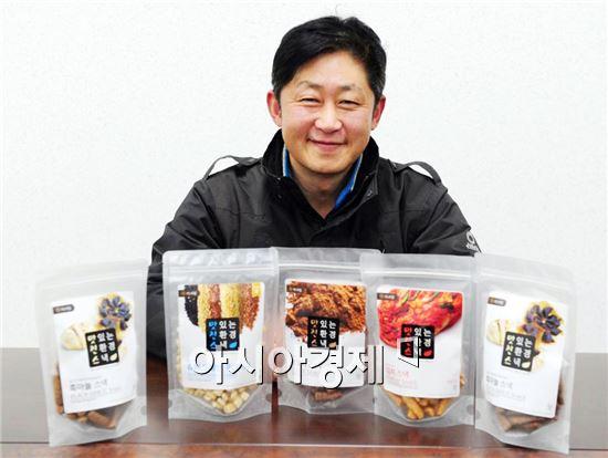 장흥군 표고버섯에 이어 균사배양미로 만든 쌀과자가 해외 수출길에 올라 눈길을 끌고 있다.