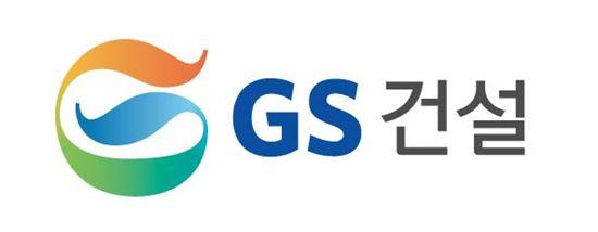 GS건설, 2015년 매출 10.5조…역대 최대 실적